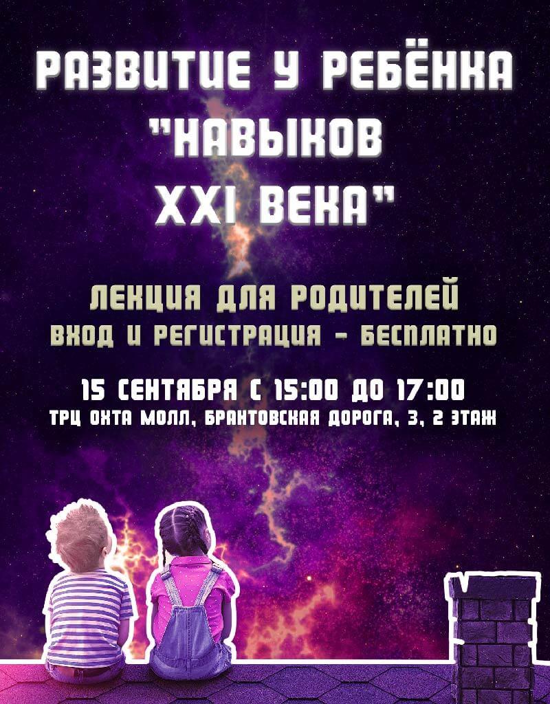 15 сентября с 15:00 до 17:00